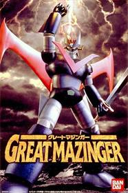 GREAT MAZINGER MODEL KIT