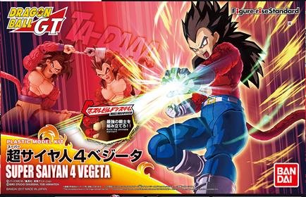 FIGURE RISE SUPER SAYAN 4 VEGETA