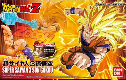 FIGURE RISE SUPER SAYAN 3 SON GOKOU