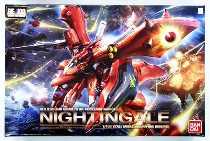 RE NIGHTINGALE MSN-04 1/100